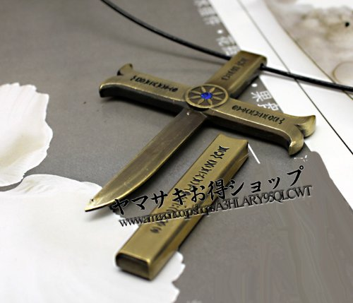 Cross-Naginata-Mihawk-Eye-Hawk-cosplay-tools-accessory-ONE-PIECE-one-piece-Seven-Warlords-sea-Jura-Hercule-Mihawk-night-necklace-japan-import-0-1