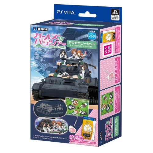 –for-PlayStation-Vita-PCH-2000-0