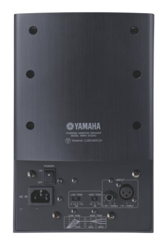 Yamaha-MSP5-Studio-Monitor-0-0
